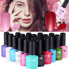 Trendy Nail Art Soak Off UV Polish Extension 67 Colors Glitter Polish Decoration