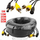 5M 10M 20M 30M 50M CCTV DVR DC Power Extension Cable AV RCA Video Security Lead