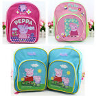 2014 New Peppa Pig George School Bag Rucksack Backpack Kids Baby Gift 3 Colors
