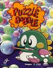 PUZZLE BOBBLE BUST-A-MOVE PC +1 Clk 32/64  Windows 10 8 7 Vista XP Install