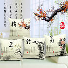 Flax Linen sofa Pillowcase pillow cushion Chinese Ink and wash painting gift 1pc