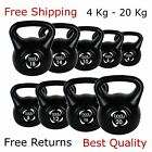 Vinyl Kettlebell Strength Training Home Gym Fitness Dumbbells Kettlebells kg