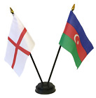 England and Azerbaijan Double Friendship Table Flag Set & choice of base