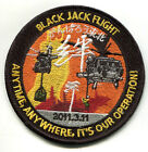 MEDEVAC VELCRO SSI: JAPAN SELF DEFENSE FORCE JSF 自衛隊 Black Hawk Search & Rescue