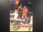 MICHAEL JORDAN 1995 95/96 UPPER DECK THE ROOKIE YEARS CARD #137 CHICAGO BULLS