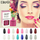 Geschenk Box Elite99 UV Nagellack Soak Off Farbgel Nagelgel Polish Base Top Coat