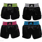 NEW ADIDAS MENS THAI BOXING 3 STRIPE TRAINING MARTIAL ART SHORTS 4 COLOR UK SIZE