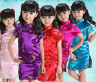 Chinese Kid Child Girls' Silk Dress Cheongsam Baby Clothes Size 2 4 6 8 10 12 14