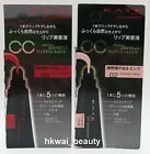Kanebo Japan Kate 5-in-1 CC Color Control Lip Treatment 8g/0.27 oz. SPF21 PA++