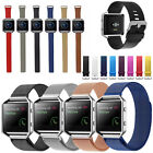 Silicone Band Strap Milanese Magnetic Leather Watchband for Fitbit Blaze Watch