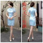 Junoesque Chinese Women's Silk Saitn Mini Dress Cheongsam Skyblue SZ S - 6XL