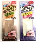 japan make up - JAPAN BN MICRO FIBER EX DOUBLE EYELID ADHESIVE TAPE(40 PIECES) CLEAR OR NUDY