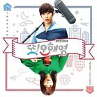 Oh Hae Young Again OST (tvN Drama) CD + Poster