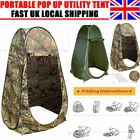 Pop Up Changing Tent Shower Beach Camping Room Portable Private Toilet Outdoor