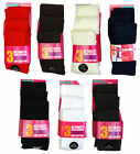 Girls Value Pack of 3 Pairs Body Sensor Cotton Rich School Tights 3 to 14 Years