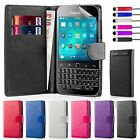 32nd Book Wallet PU Leather Case Blackberry Classic + Screen Protector & Stylus