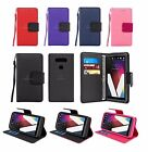 For LG V20 Leather Wallet Case Cover w/ Card Holder Strap Glass Screen Protector
