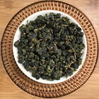 Premium Organic Shan Lin Xi Lightly Roasted Taiwan High Mountain Oolong Tea