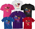 2020 DISNEY FAMILY VACATION my first trip T-SHIRTS ALL SIZES MINNIE, MICKEY body image