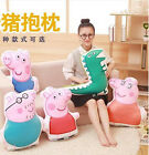 plush toy stuffed doll pig George piggy family dinosaur animal cushion gift 1pc