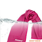 Sport Quick-dry Moisture Ice Silk Towel Outdoor Running Gym Towel Summer Cool