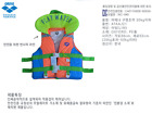 Arena Kid's Life Jacket for Water Sports ASAAJ21 [Under 30kg] 2 Color Authentic