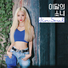 MONTHLY GIRL LOONA - JINSOUL (Single) CD+Photobook+Photocard+Poster