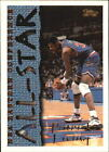 1994-95 Topps Basketball (#1-292) Your Choice  *GOTBASEBALLCARDS