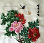 Chinese Totally 100% Hand Su Embroidery Art:vase sun flower still life fishes...