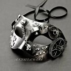 Steampunk Large Gear Puzzle Deco Halloween Party Mask
