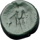 MARONEIA in Thrace 148BC Authentic Ancient Greek Coin - DIONYSUS WINE GOD i64356