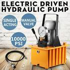 ELECTRIC DRIVEN HYDRAULIC PUMP DYB-63B REMOTE CONTROLLED LONG LIFESPAN NEWEST