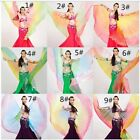 New Egyptian Belly Dance Costume Gradient Colorful Angel Isis Wings 12 Colors