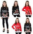 New Childrens  Xmas Christmas Pom Pom 3D Retro Jumper