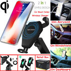 Qi Wireless Car Fast Charger Charging Stand Dock For iPhone 8/X,Samsung S8 Note8