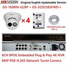4K HIKVISION 8MP Camera CCTV Security System DS-7608NI-I2/8P DS-2CD2385FWD-I