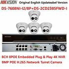 4K Hikvison 8CH 8POE NVR 8MP DS-2CD2385FWD-I 4mm CCTV Security Camera System Kit