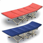 Folding Camping Bed Outdoor Portable Military Cot Sleeping Hiking Travel 2 Color