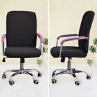 Elastic Removable Office Computer Armchair Swivel Chair Cover Protector S/M/L