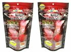2 bags Okiko Quick Red 100gr. Total 200 gr (7 oz)