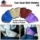 Внешний вид - 2xSeat Safety Seat Belt Adjuster Holder Comfort Cover Baby Kid Child Protection