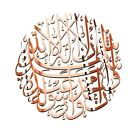 Muslim Wall Stickers Quotes Arabic Islamic Calligraphy Home Bedroom Mosque Decor