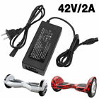 For Hoverboard Smart Balance Scooter Wheel Universal Charger 42V 2A adapter