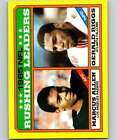 1986 Topps Football Card Pick A Player Complete Your Set #200-396