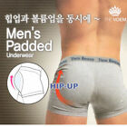 Mens Hip Up Volume Up Padded Drawers Underwear Boxers Panties Brief CA