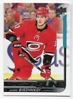 18/19 UPPER DECK SERIES 2 YOUNG GUNS RC Hockey (#451-500) U-Pick From List