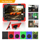 Kids Soft Shockproof Protective Cases Cover with Shoulder Strap For iPad 2/3/4