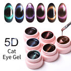 UR SUGAR 5ml 5D Katze Auge Gellack Magnetic Soak Off Nail Art UV Gel Nagellack