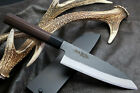 Yoshihiro Aoko Blue Steel Kurouchi Santoku Multipurpose Japanese Chef Knife