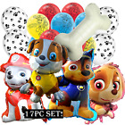 PAW PATROL Balloons Latex Foil Party Supply Decoration BIrthday skye bone